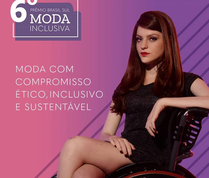 6-premio-moda-inclusiva-uh